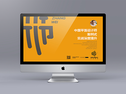 vi设计智能贴图第二集  vi智能贴图素材 vi智能贴图psd素材 logo贴图