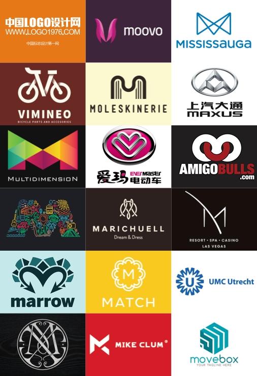 字母标志设计大全,m英文字母标志设计,m标志设计,m字母logo设计,已
